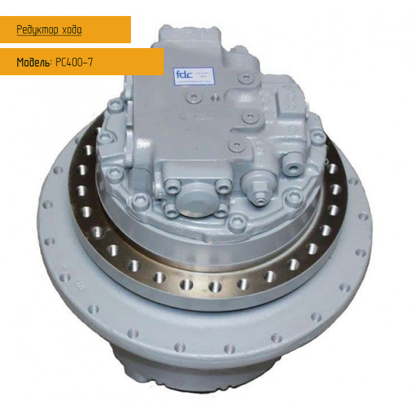 PC400-7